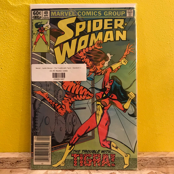 Marvel - Spider Woman - The Trouble with Tigra! - Standard++