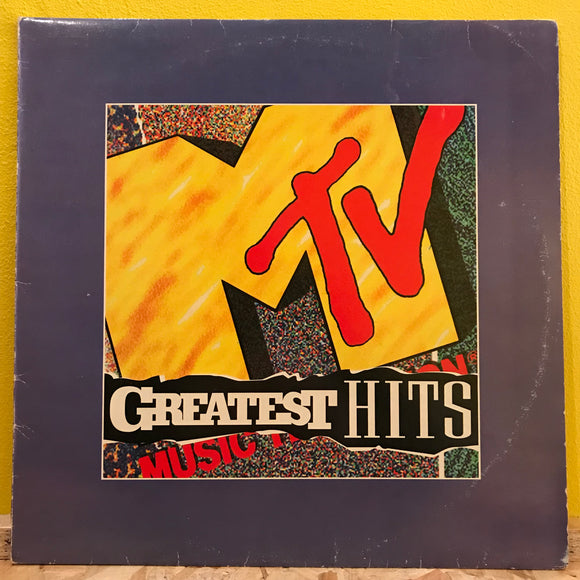 Various ‎– MTV Greatest Hits - LP - compilation (greek pressing)