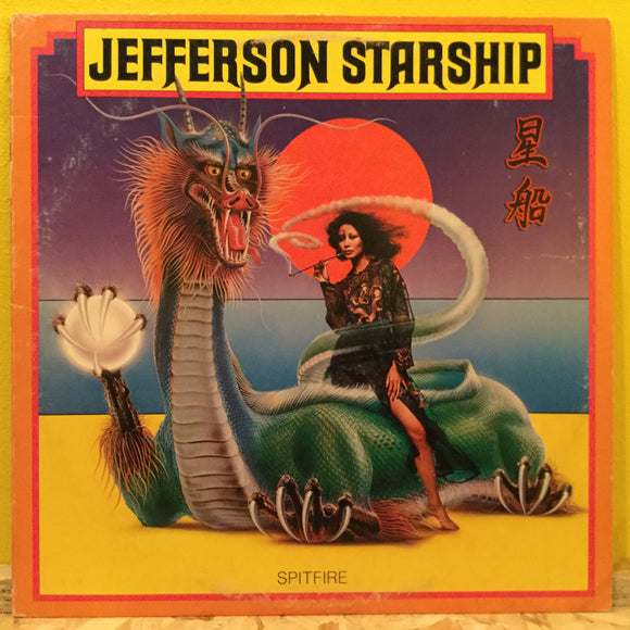 Jefferson Starship - Spitfire - LP - Folk Rock