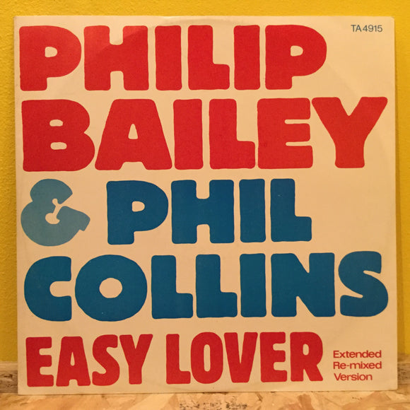 Philip Bailey & Phil Collins ‎– Easy Lover - 12