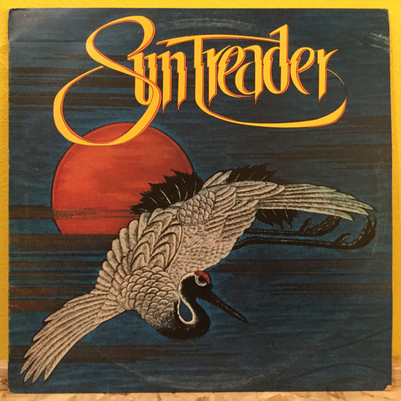 Suntreader - Suntreader - LP - jazz rock