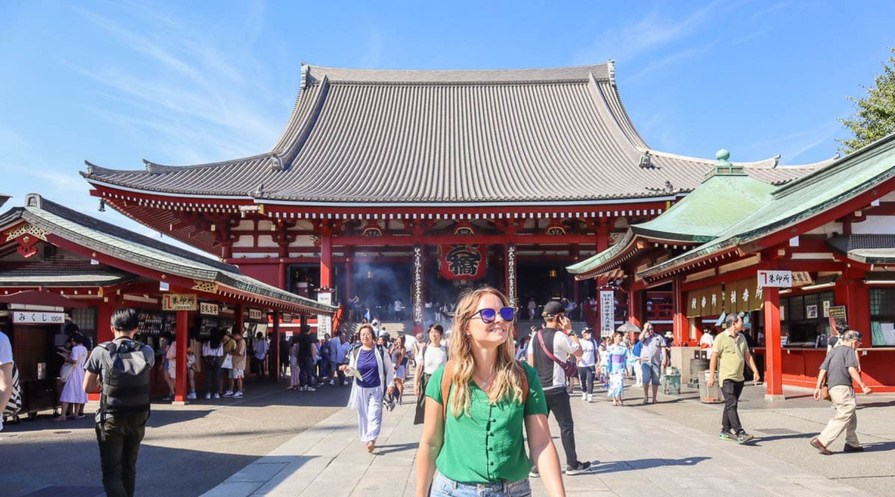 NEW List of Tokyo Travel Blogs and Websites for Publishing Guest Posts