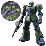 Gundam Origin: MS-05 Zaku I (Denim/Slender)