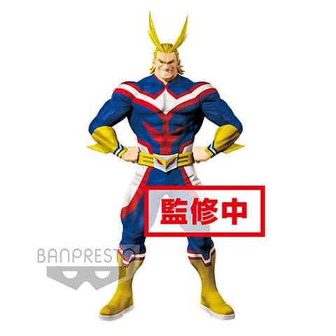 My Hero Academia: All Might