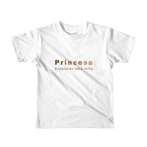 """Princesa - Ensayando para reina"" - Ages 2 - 6, light colors"