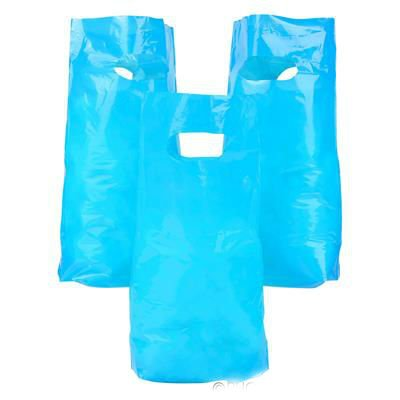 Play Kreative Blue Treat / Goody Plastic Bags ~ Party Favor - Pack of 50 - PlayKreative.com