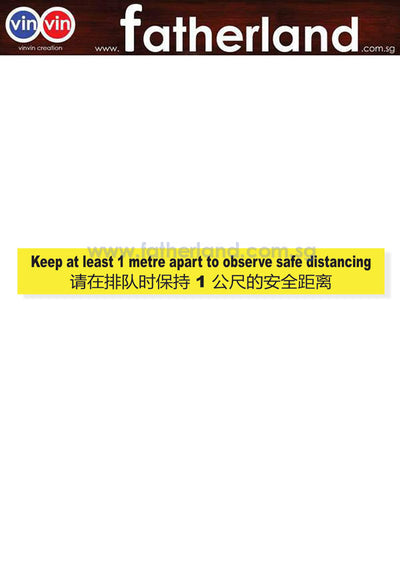 keep at least 1 meter apart to observe safe distancing label sticker