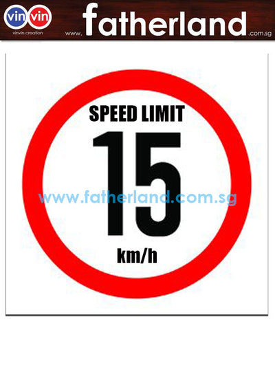 15 KM SPEED LIMIT