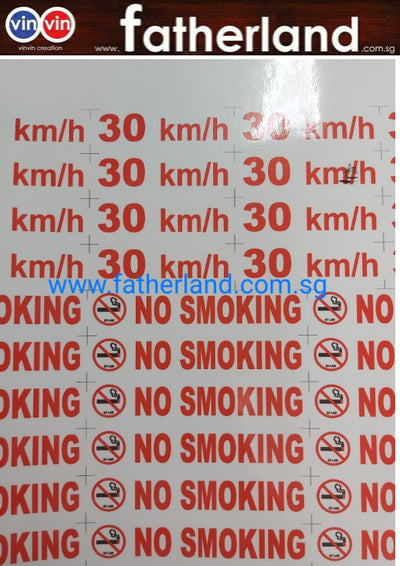 30 km/h outdoor sticker with lamination