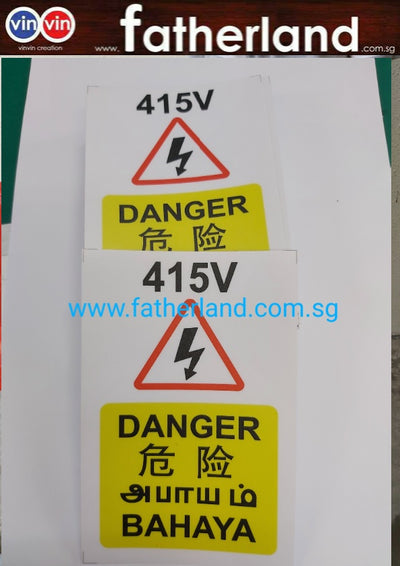 High Voltage 415V DANGER 4 LANGUAGE  SIZE PORTRAIT STICKER