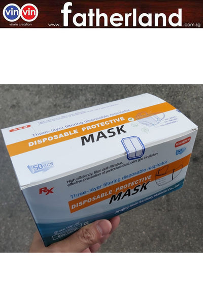 3 Ply Face Mask Disposable ( 50pcs )
