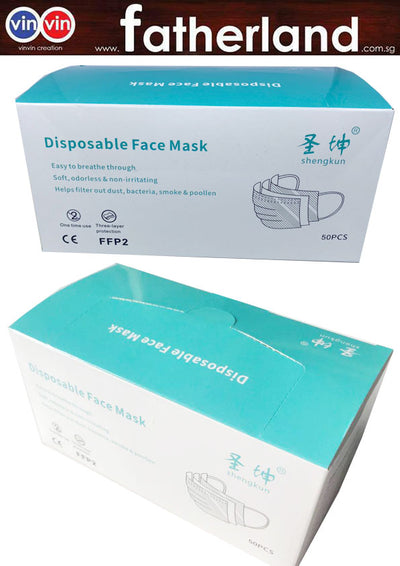 Disposable Mask 3 PLY FACE MASK SURGICAL DISPOSABLE MASK