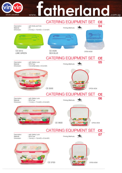 CATERING EQUIPMENT SET VINVIN CREATION CATALOG 99