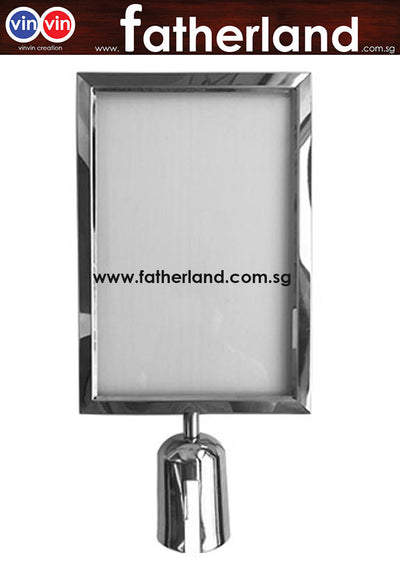 Queue Pole A4 Portrait Stainless Steel Frame ( Glossy series )