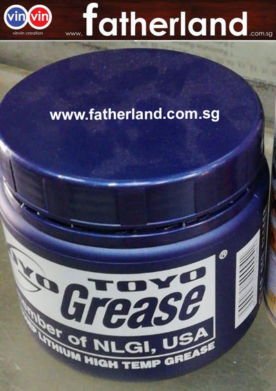 TOYO LITHIUM HIGH TEMPERATURE GREASE