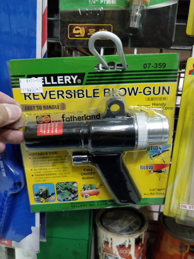 Reversible blow gun