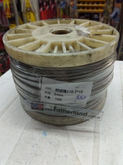 3MM S/STEEL WIRE ROPE - #316 7X19 ( 100M/ROLL)