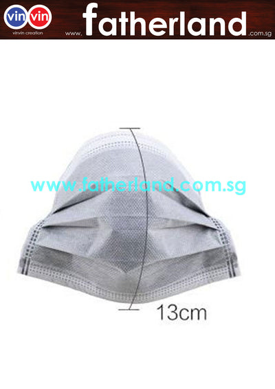 CARBON ND-001 FACE MASK ( SURGICAL DISPOSABLE ) 50PCS/BOX
