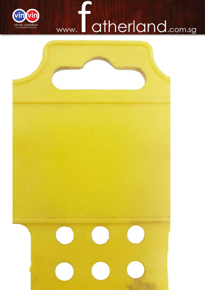 Yellow Product Tag
