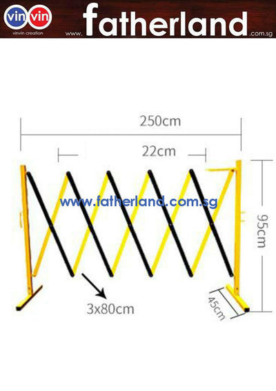EXPANDABLE BARRICADE STEEL POLE, STEEL MESH, YELLOW/BLACK,