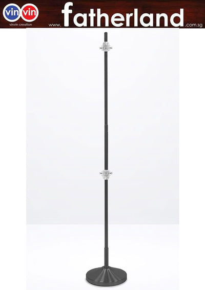 Adjustable Clip Pole ( Mild Steel Powder Coated Black )