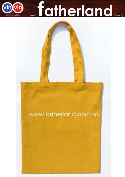 Canvas cotton tote shopping shoulder bag  ( Yellow )