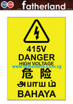 High Voltage 415V DANGER 4 LANGUAGE  SIZE PORTRAIT STICKER Yellow Series