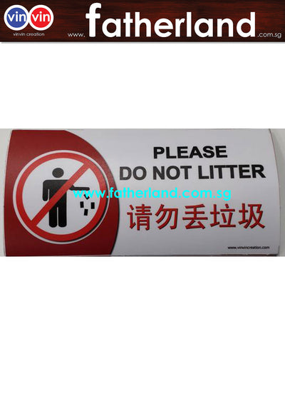 PLEASE DO NOT LITTER  SIGNAGE ( VINVIN CREATION EDITION )