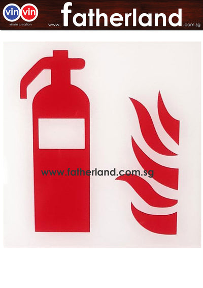 FIRE EXTINGUISHER WITH FIRE ICON SIGNAGE