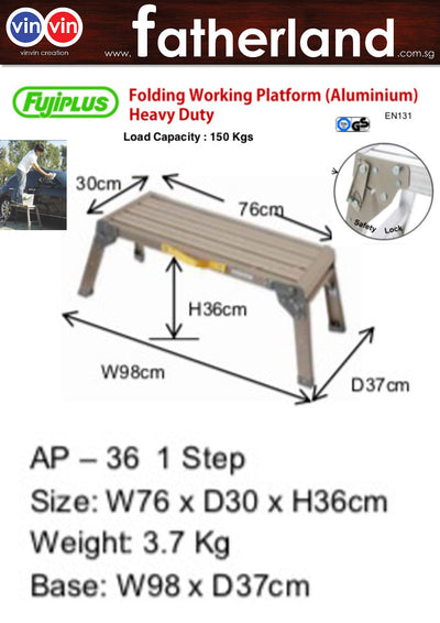 FUJIPLUS HEAVY DUTY FOLDING WORKING PLATFORM 1 STEP