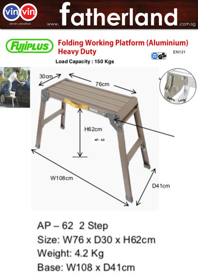 FUJIPLUS HEAVY DUTY FOLDING WORKING PLATFORM 2 STEPS