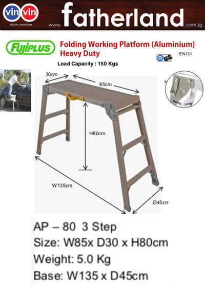 FUJIPLUS HEAVY DUTY FOLDING WORKING PLATFORM 3 STEPS
