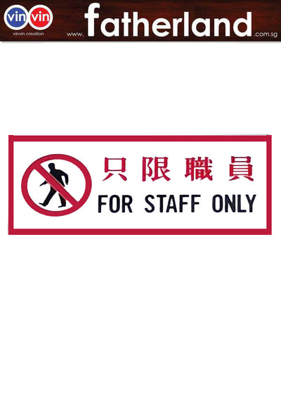 FOR STAFF ONLY WITH ENGLISH AND CHINESE LANGUAGE