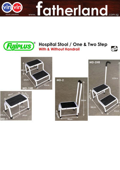 FUJIPLUS HOSPITAL STOOL / FOLDABLE LADDER
