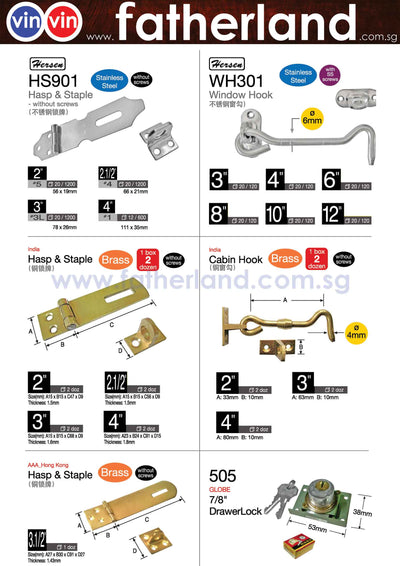 Hooks Hasp & Staple Series 1 ( Export )