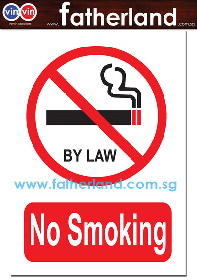 NO SMOKING 10 x 14 INCHES SIGNAGE