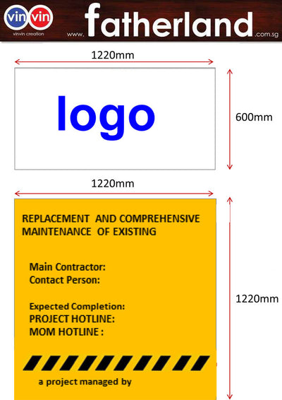 Replacement and Comprehensive Maintenance Safety Sticker  1820 (H) X 1220MM (W)