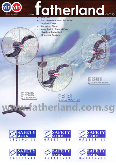 "Xinda 26"" Wall fan (MG)"