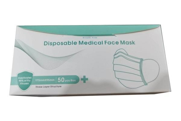NetPharmacy Personal Protective Breath Free Face Masks x 50