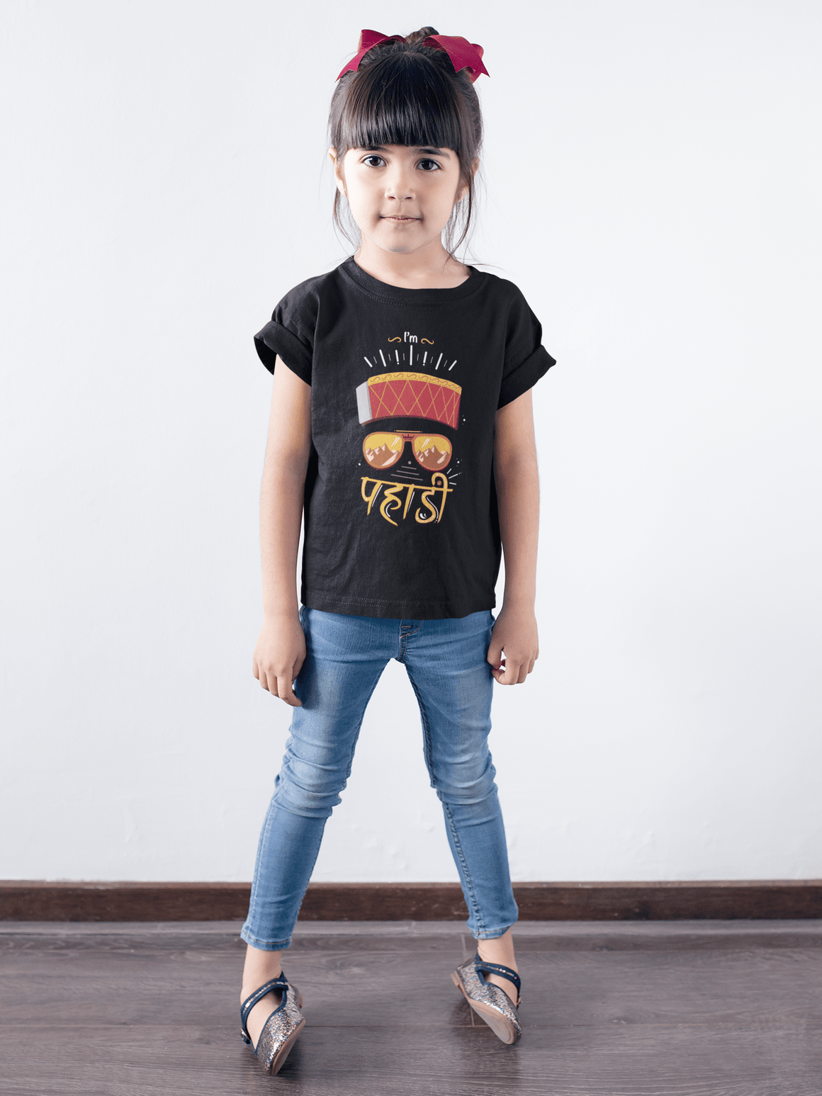 Pahadi Kid's T-Shirt