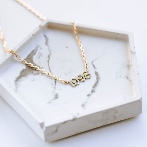 a birth year necklace in gold vermeil