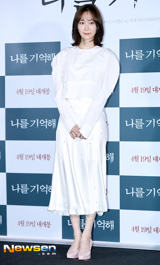 Yu-young Lee wore our clothes at the premiere of the movie