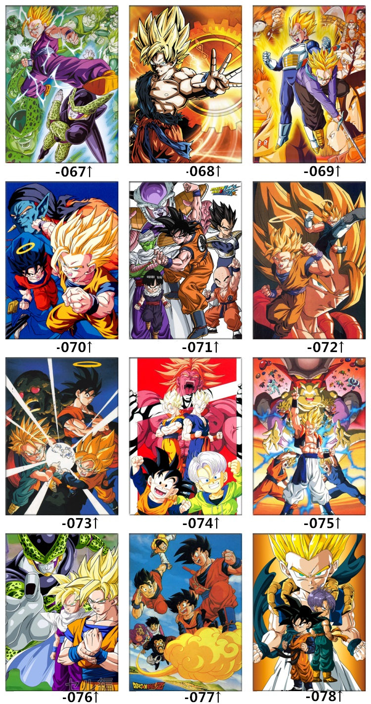 Dragon Ball Super Bedding Set