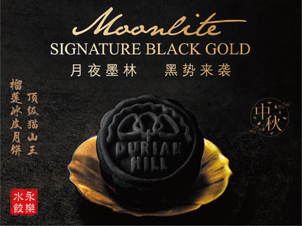 Signature Black Gold Snowy Mooncake