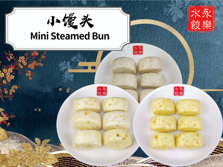 Mini Steamed Bun