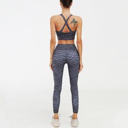 Zebra Digital Print Backless Yoga Sets