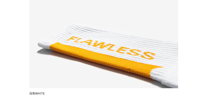 """Flawless"" Skate Socks"