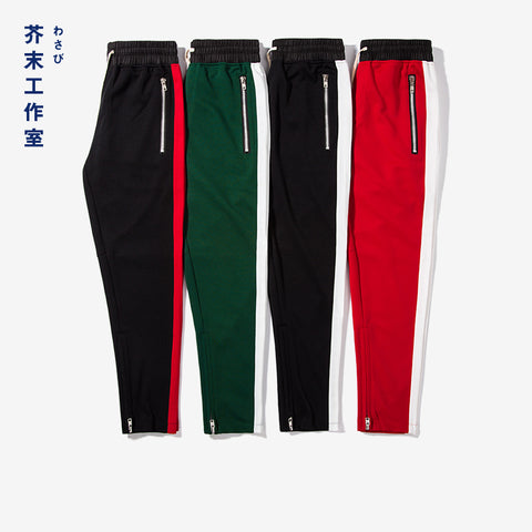 2 Colour Casual Track Pants