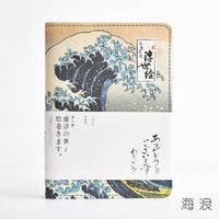 Mt.Fuji Series Japanese Notebooks | Journal - Deskspo