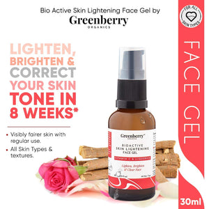 Greenberry Organics Bio Active Skin Lightening Face Gel Vitamin C, Liquorice, Lemon & Rose Oil, Brightening, Organic Face Gel, Natural, Unisex, All Skin Types, 30 ML X 5 (5 bottles)